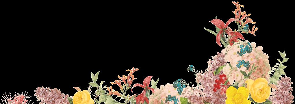 フッター花L